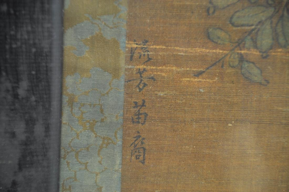 Chinese Ming Painting - 6