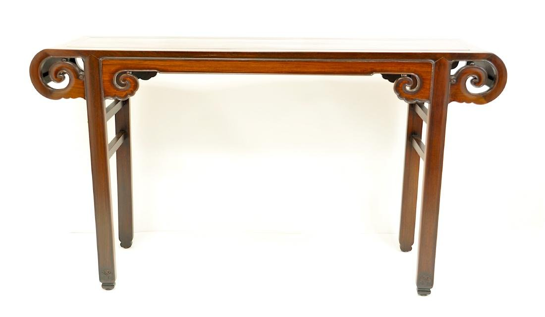 Chinese Extra Long Rosewood Table