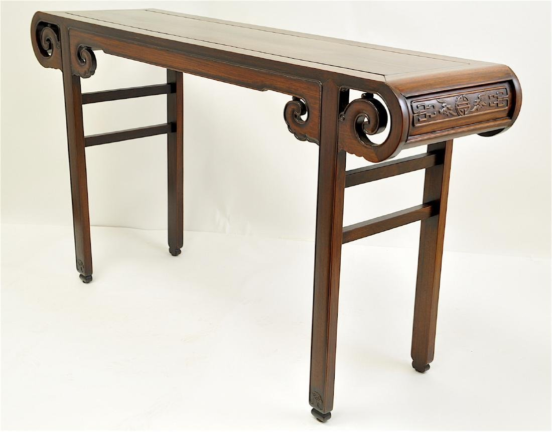 Chinese Extra Long Rosewood Table - 4