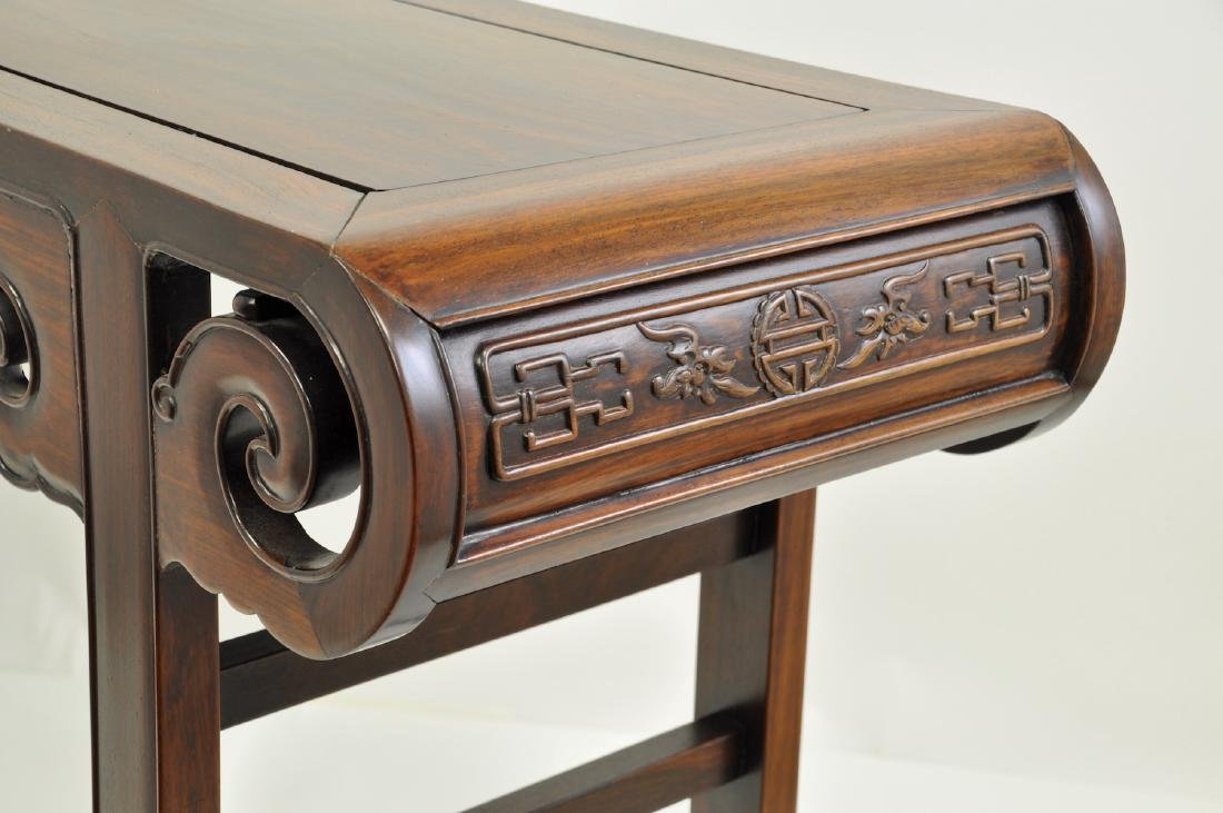 Chinese Extra Long Rosewood Table - 5