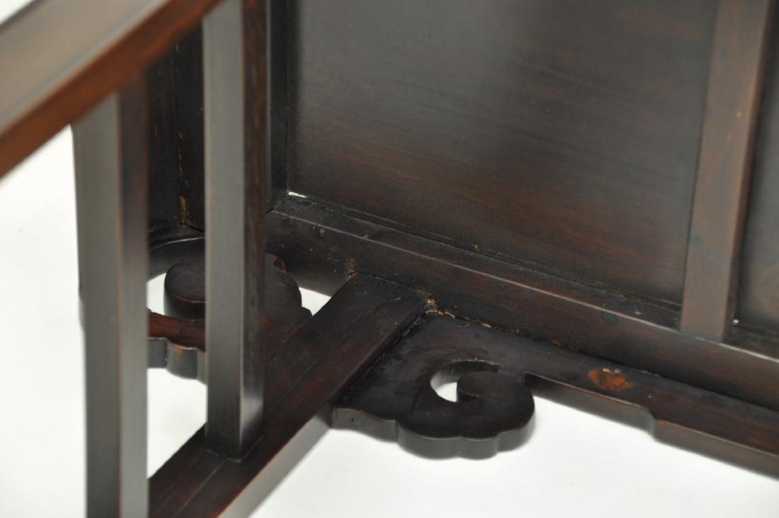 Chinese Extra Long Rosewood Table - 9