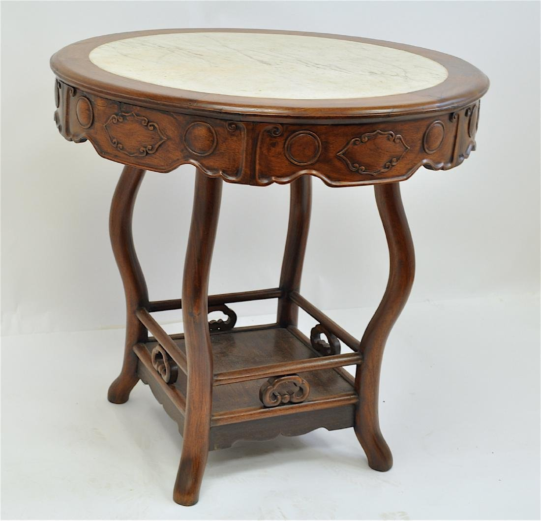Chinese Rosewood Table - 4