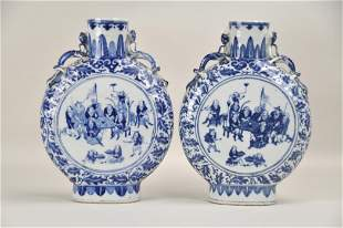 Chinese Pair Blue White Moon Flask Vase