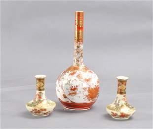 Japan Group of Three Vase
