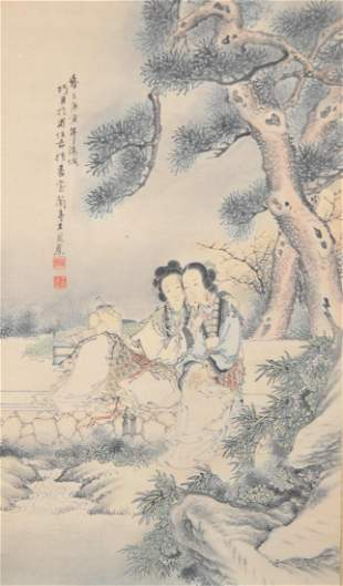 Chinese Silk Painting Framed 4