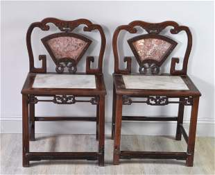 Chinese Pair Rosewood Chairs 2