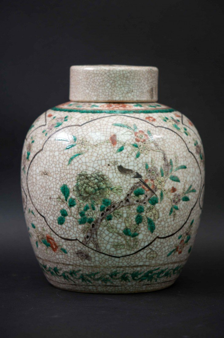 1: A Chinese Antique Five-colored Covered Jar