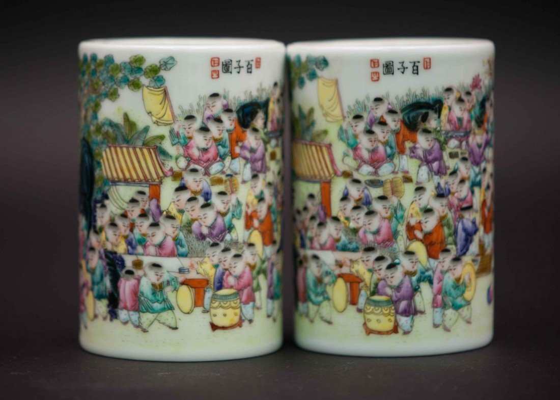 18: A Pair of Chinese Famille Rose Brush Pots