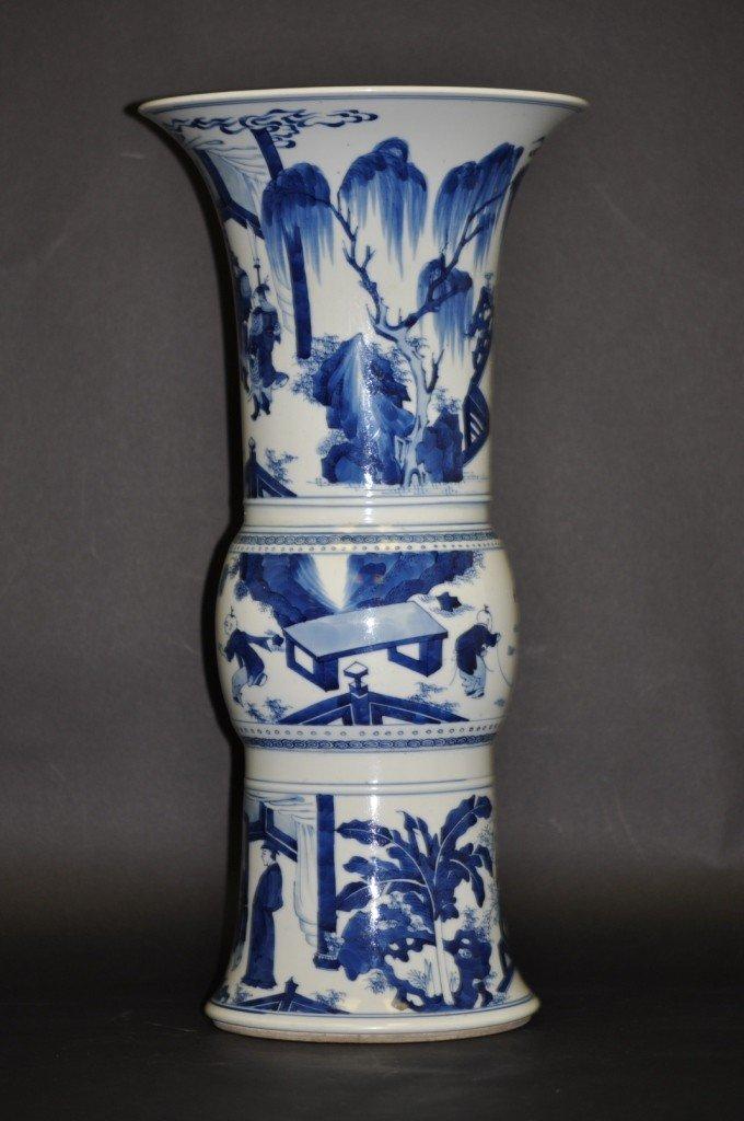 91: A Chinese Blue-white Kang-Xi Vase