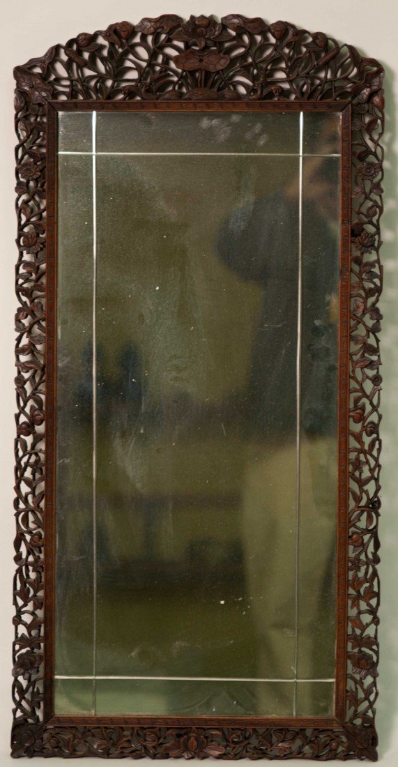 12: Chinese Rosewood Framed Mirror