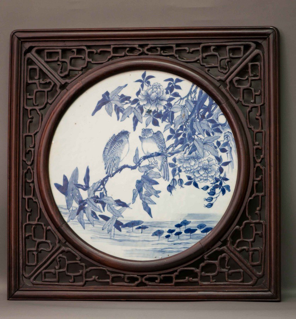 13: Chinese Blue-white Plaque Framed in Rosewood