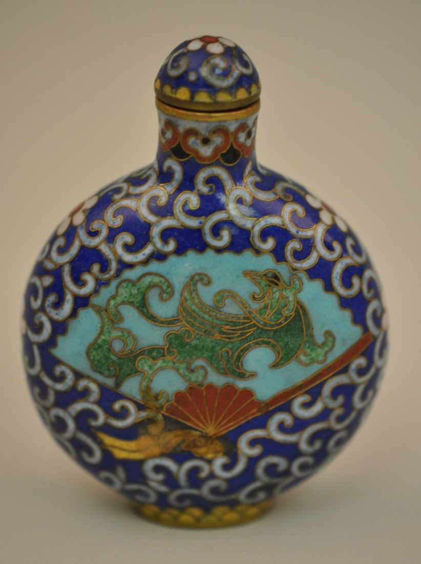 1: Chinese Cloisonnee Snuff Bottle