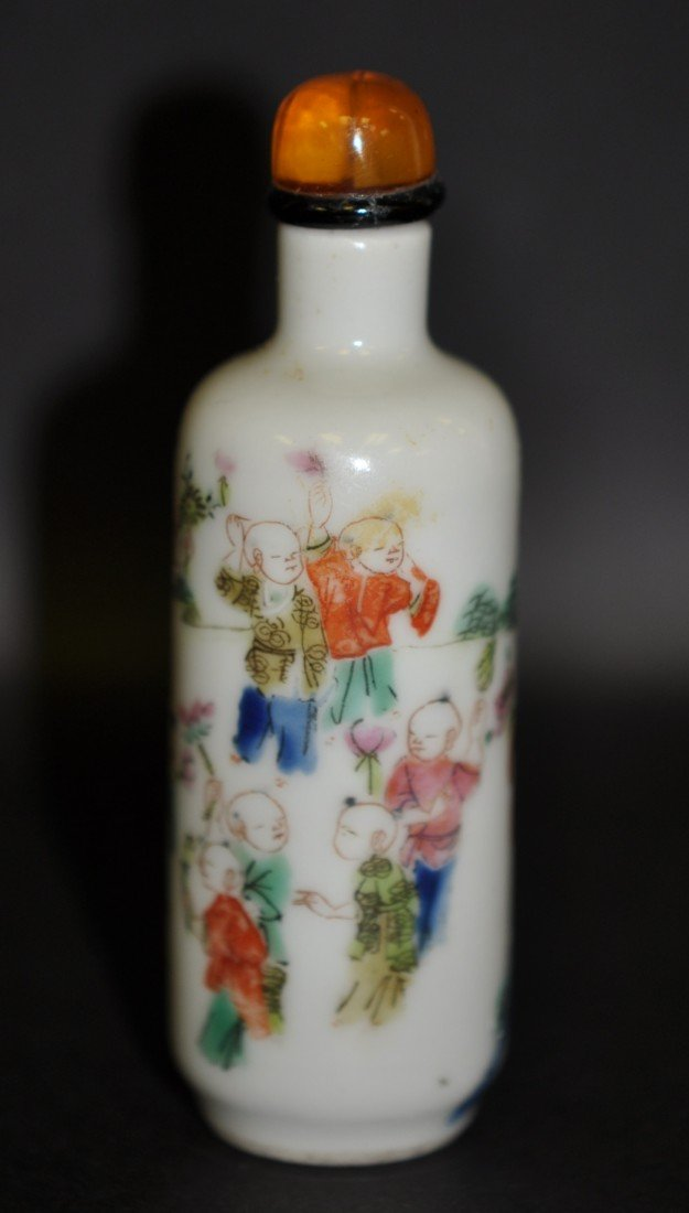 2: Chinese Famille Rose Snuff Bottle