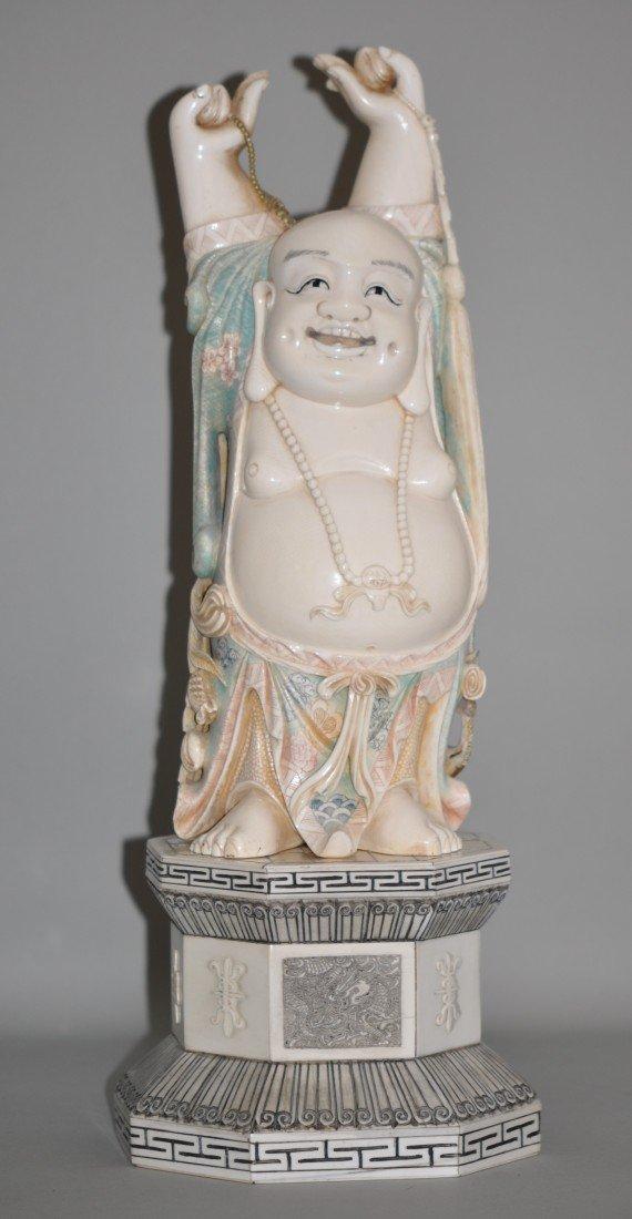 10: Orental Polychrome Ivory Happy Buddha