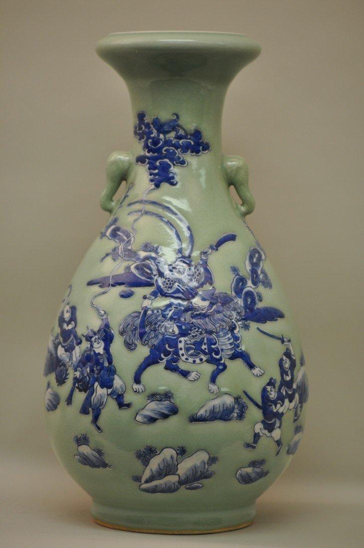 20: Chinese Celadon Vase