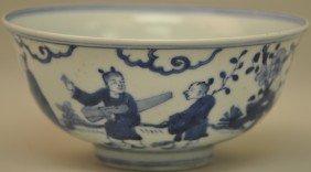 Chinese Blue-white Bowl In Mandarins