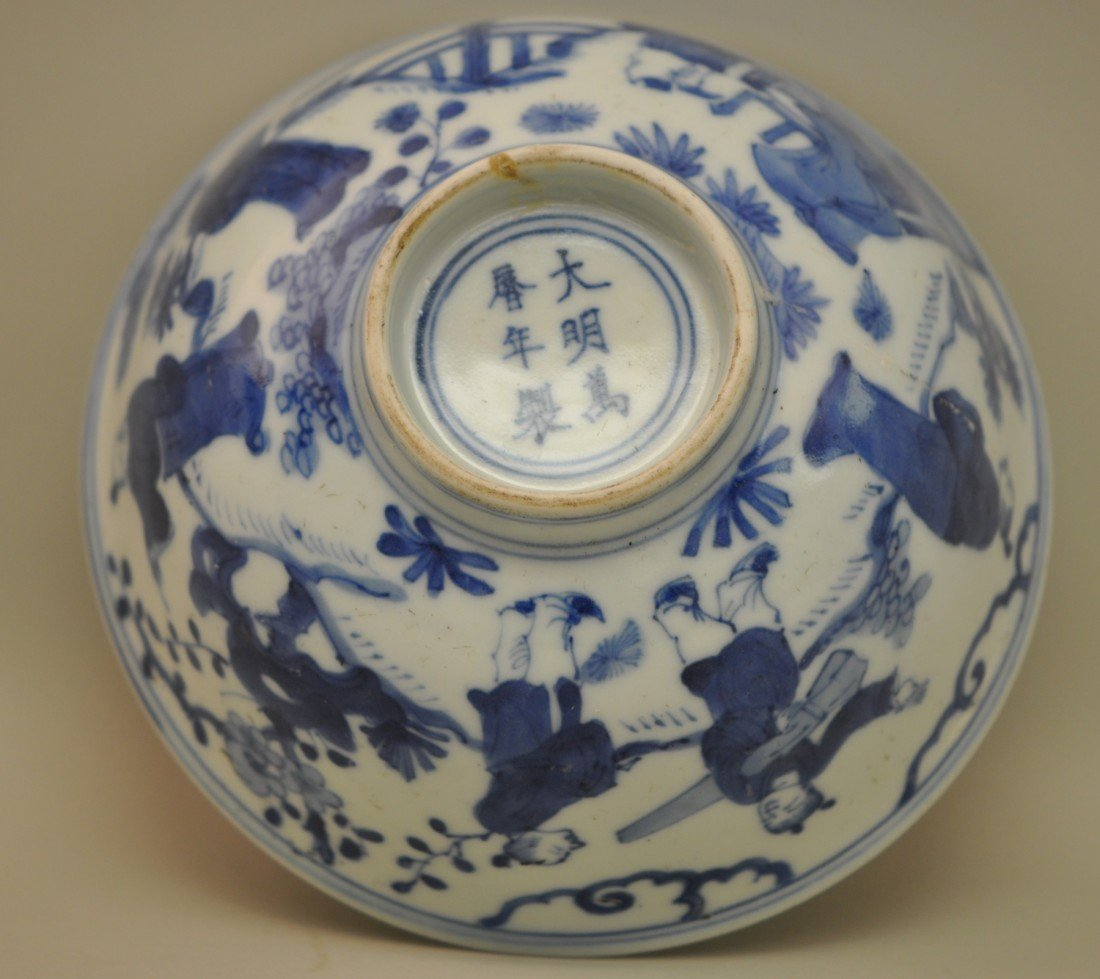 23: Chinese Blue-white Bowl in Mandarins - 4