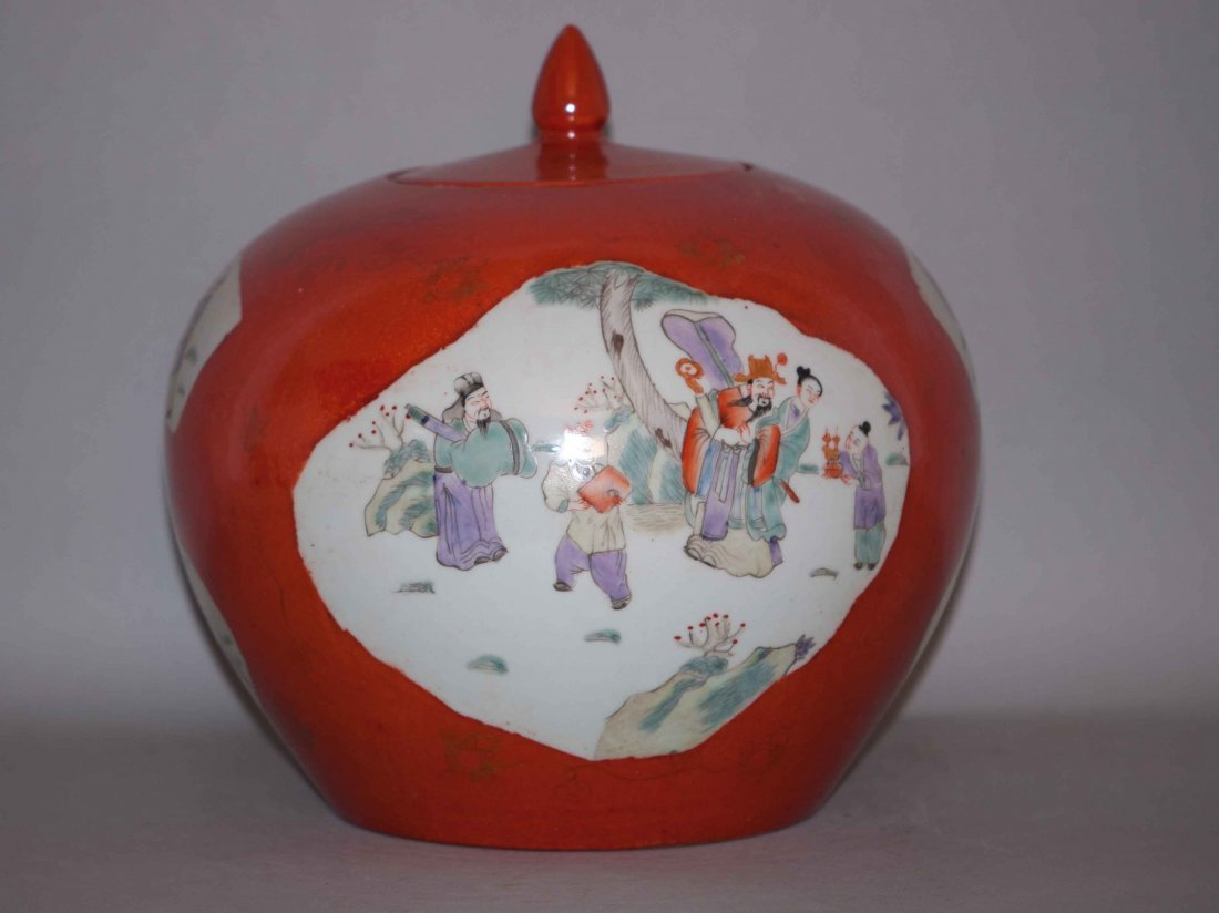 2: Chinese Coral Background Melon Jar