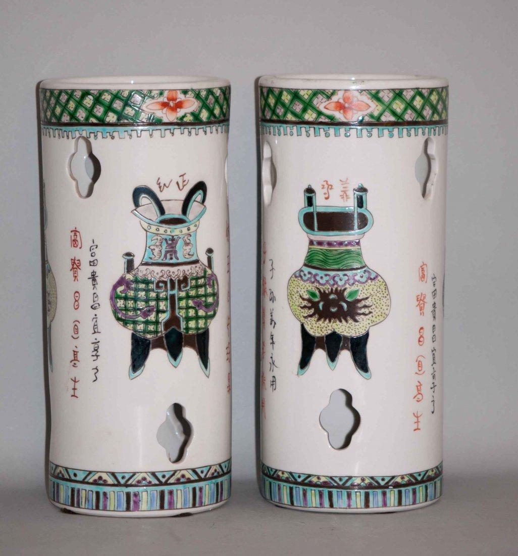 9: Chinese Pair of Bo Gu Hat Holders