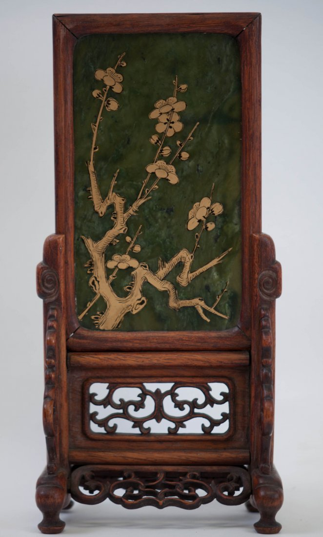 15: Chinese Spinach Jade Table Screen