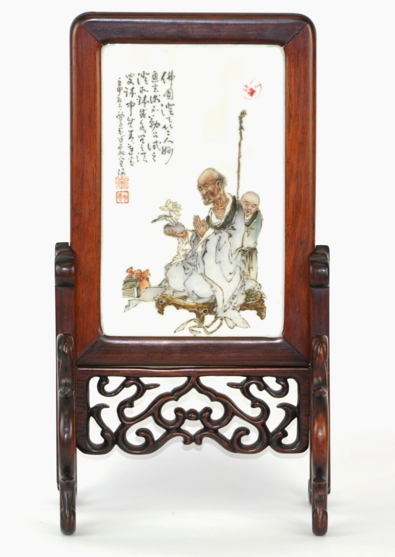 168: Chinese Porcelain Table Screen by Wang Qi