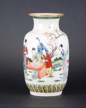 Chinese Famille Rose Cracked Vase