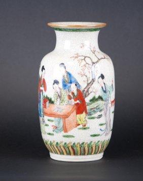 2: Chinese Famille Rose Cracked Vase