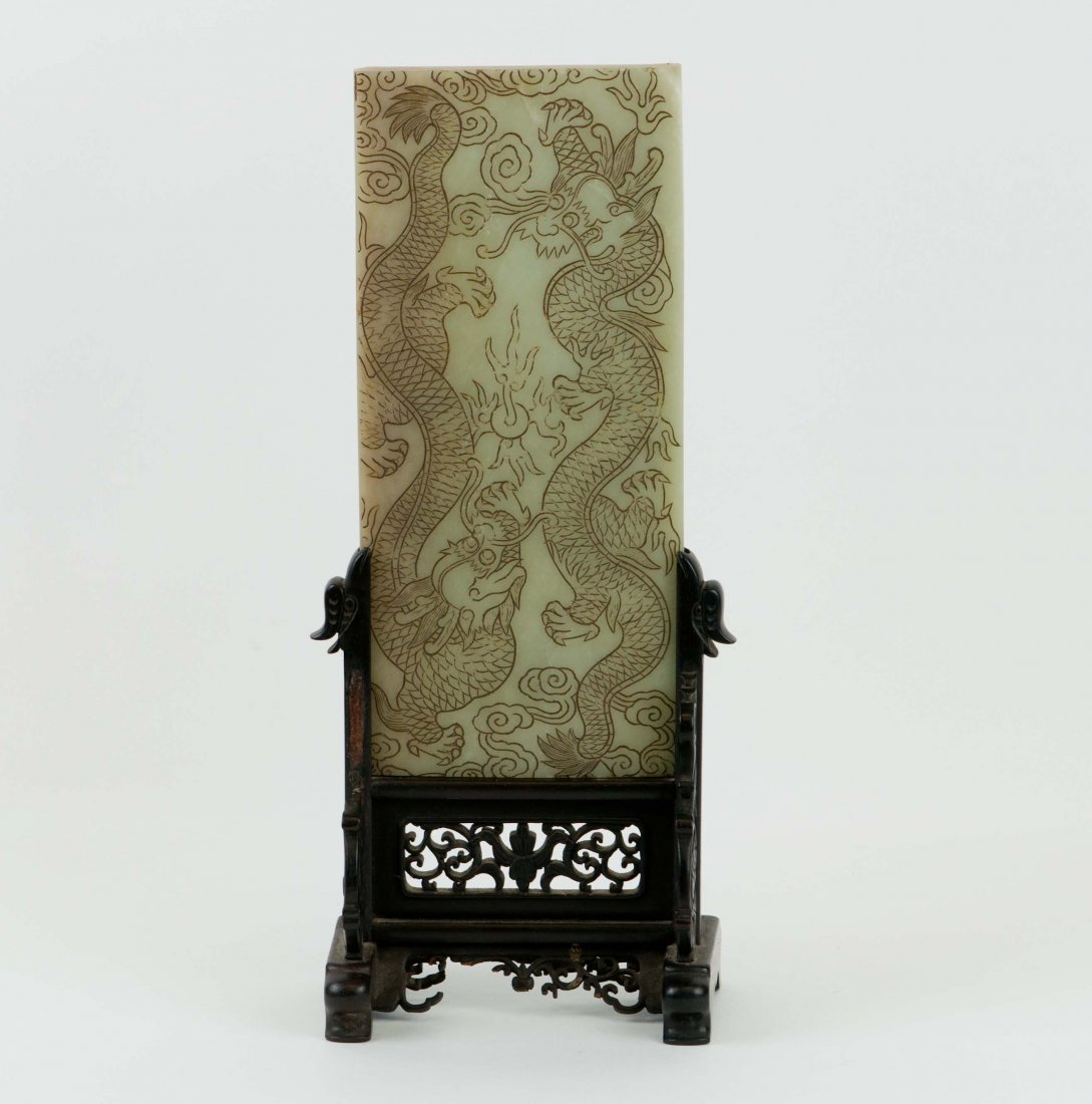 9: Chinese Celadon Jade Table Screen