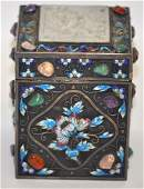 180: Chinese Silver Enamel Box inset with Jade Plaque