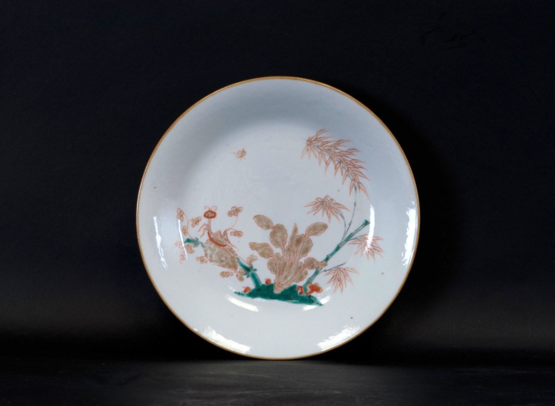 Chinese Famille Verte Plate Marked