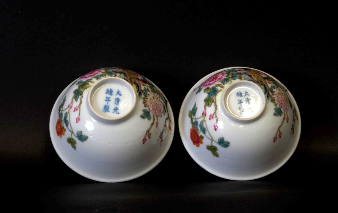 Chinese Pair of Famille Rose Bowls Marked