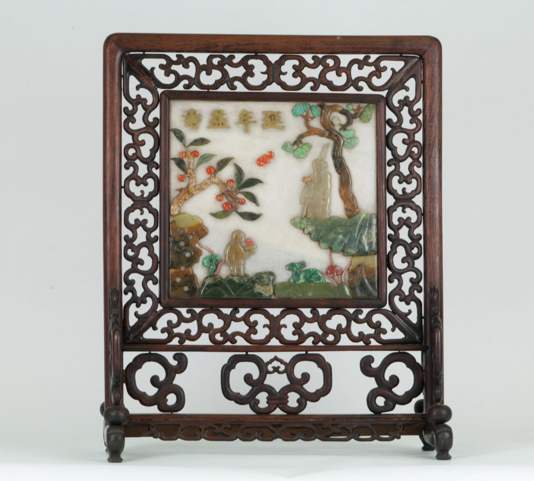 Chinese Marble Screen with Jade Overlaid