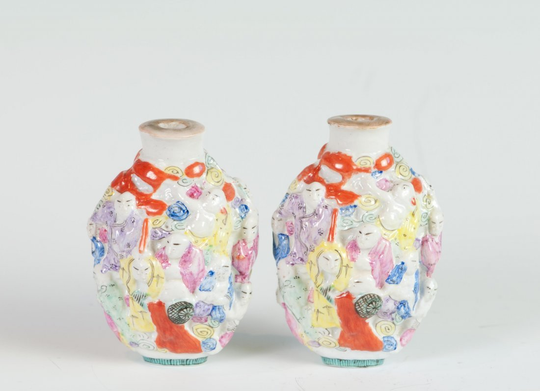 Chinese Pair Famille Rose Snuff Bottles of 18 Arhats in