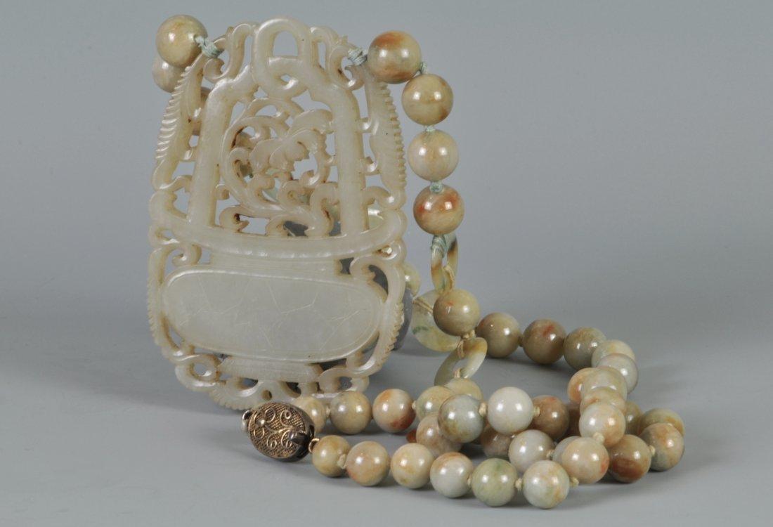 Chinese Jadeite Necklace with White Jade Pendant
