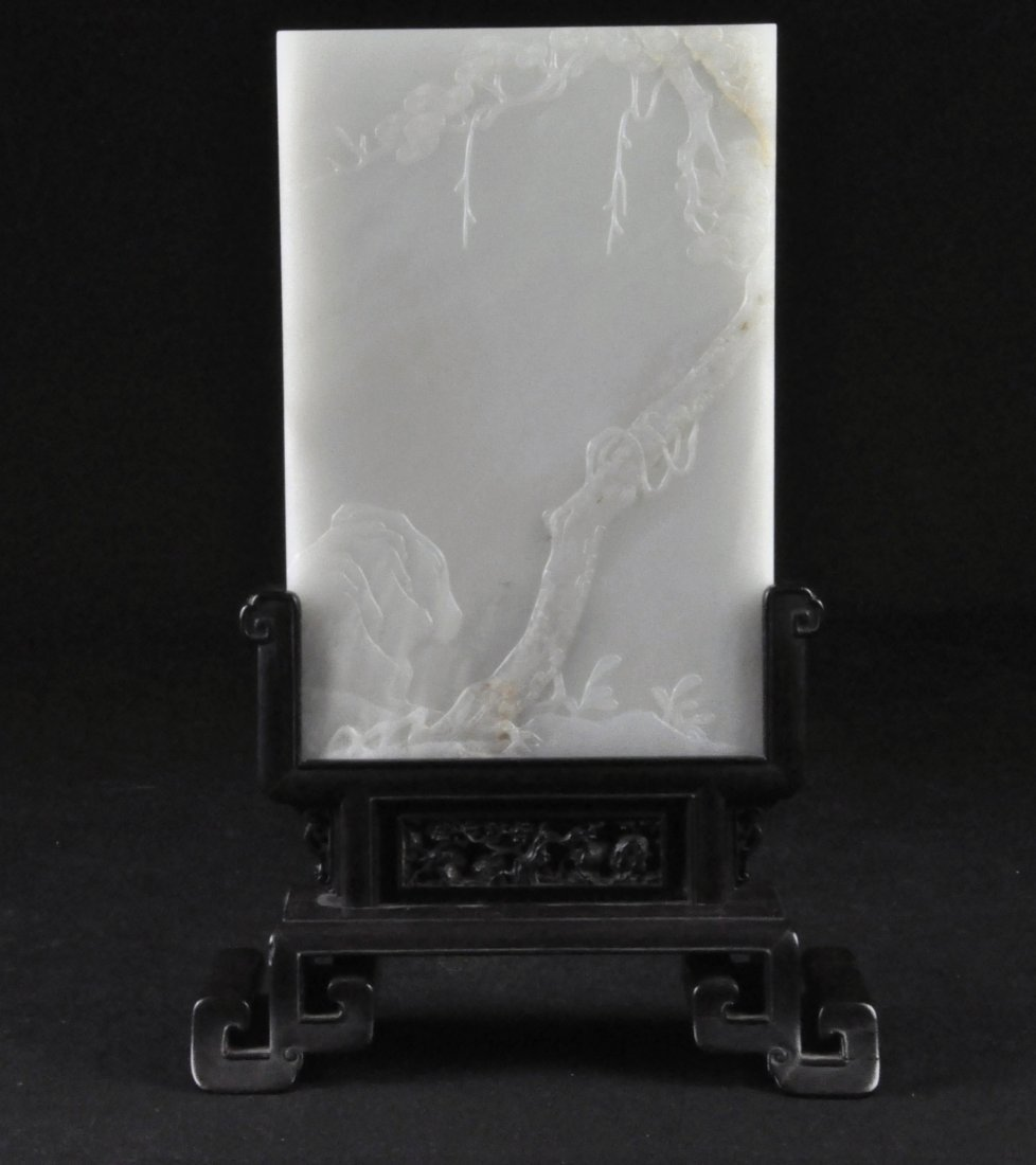Chinese White Large White Jade Table Screen