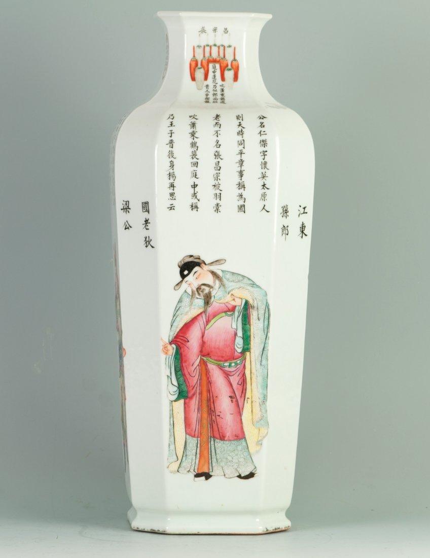 Chinese Famille Rose Vase in Mandarins
