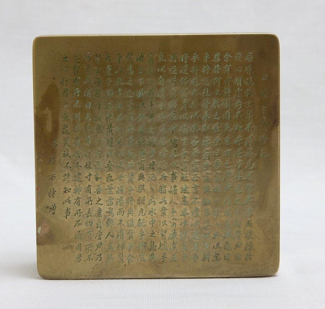 Chinese Bronze Seal Box