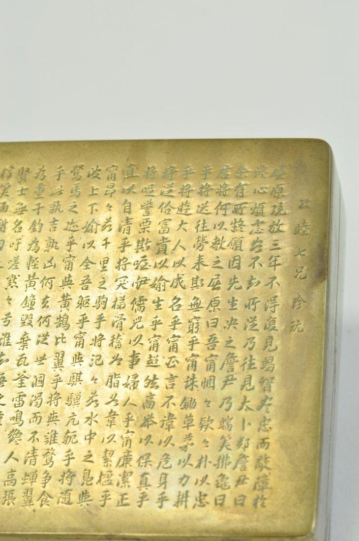 Chinese Bronze Seal Box - 2