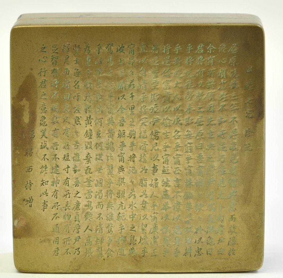 Chinese Bronze Seal Box - 3