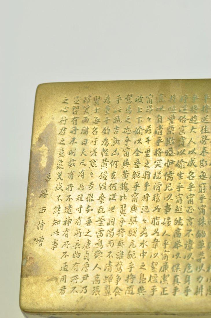 Chinese Bronze Seal Box - 4