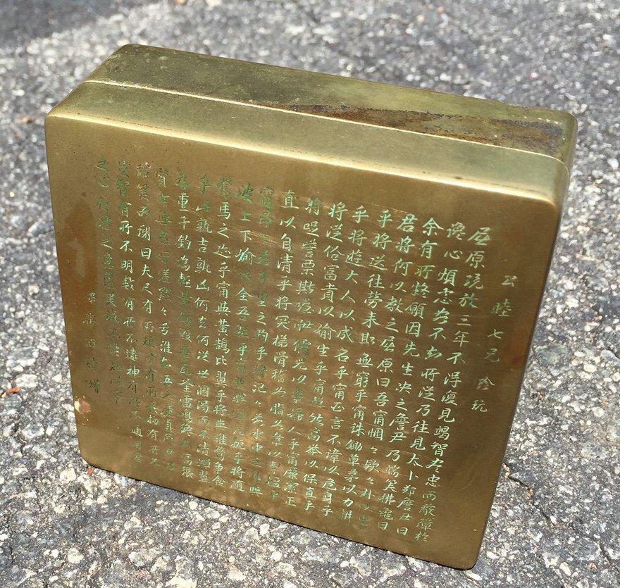 Chinese Bronze Seal Box - 5