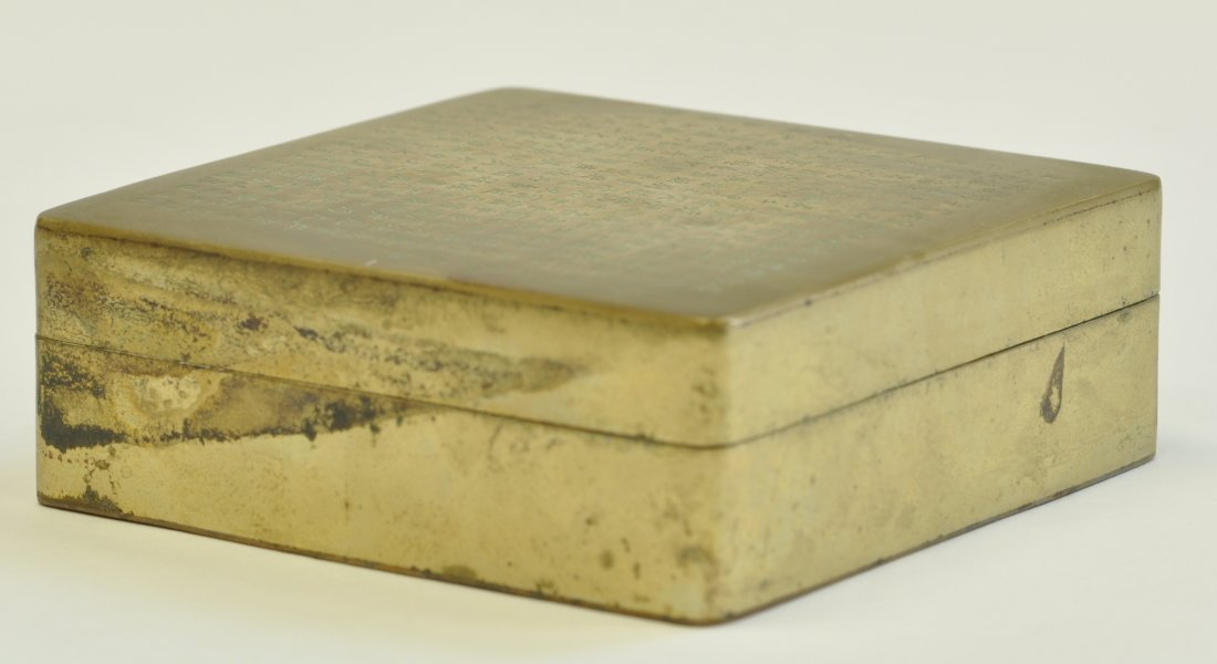 Chinese Bronze Seal Box - 9