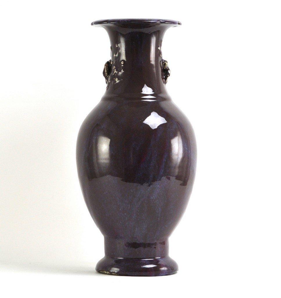 Chinese Flambee Vase