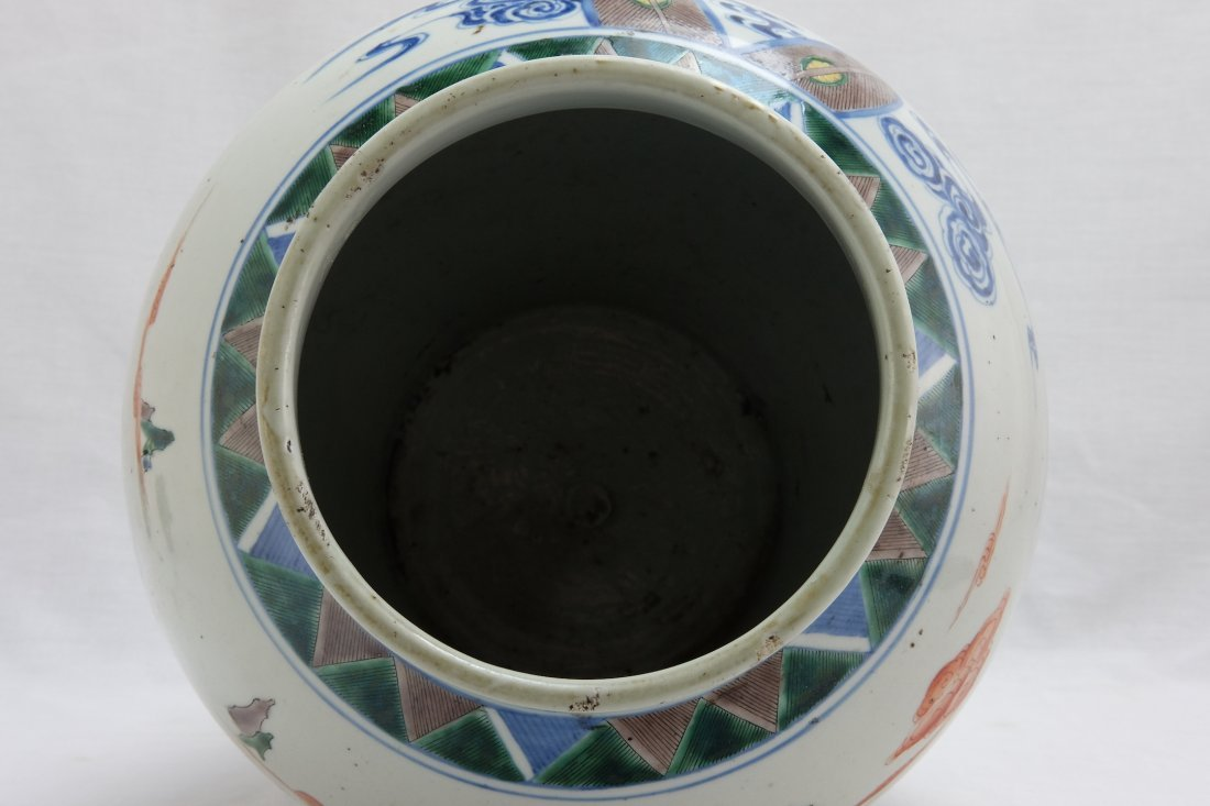 Chinese Five Colored Pot - 9