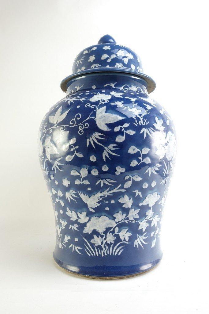 Chinese Large Blue Glazed Lidded Jar