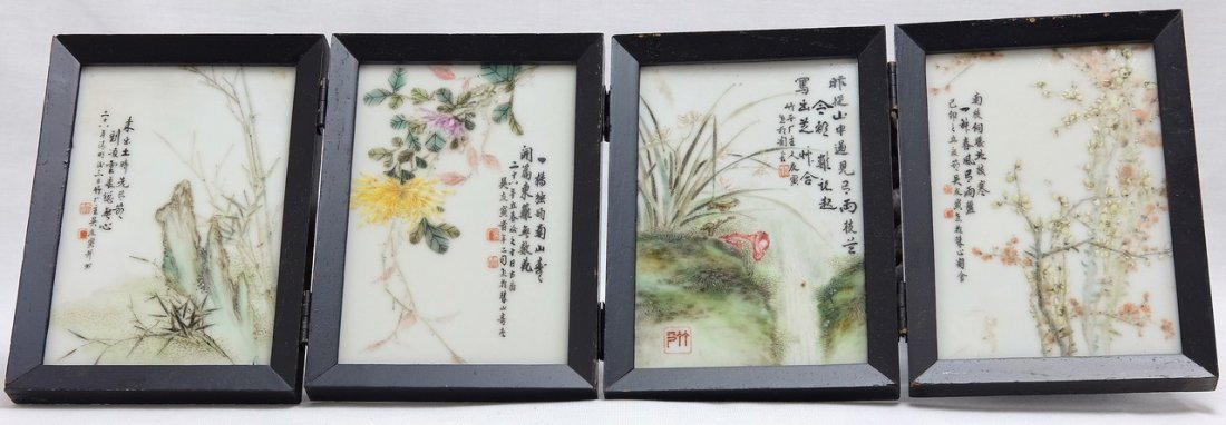 Chinese Famille Noire Set of 4 Panels吳友