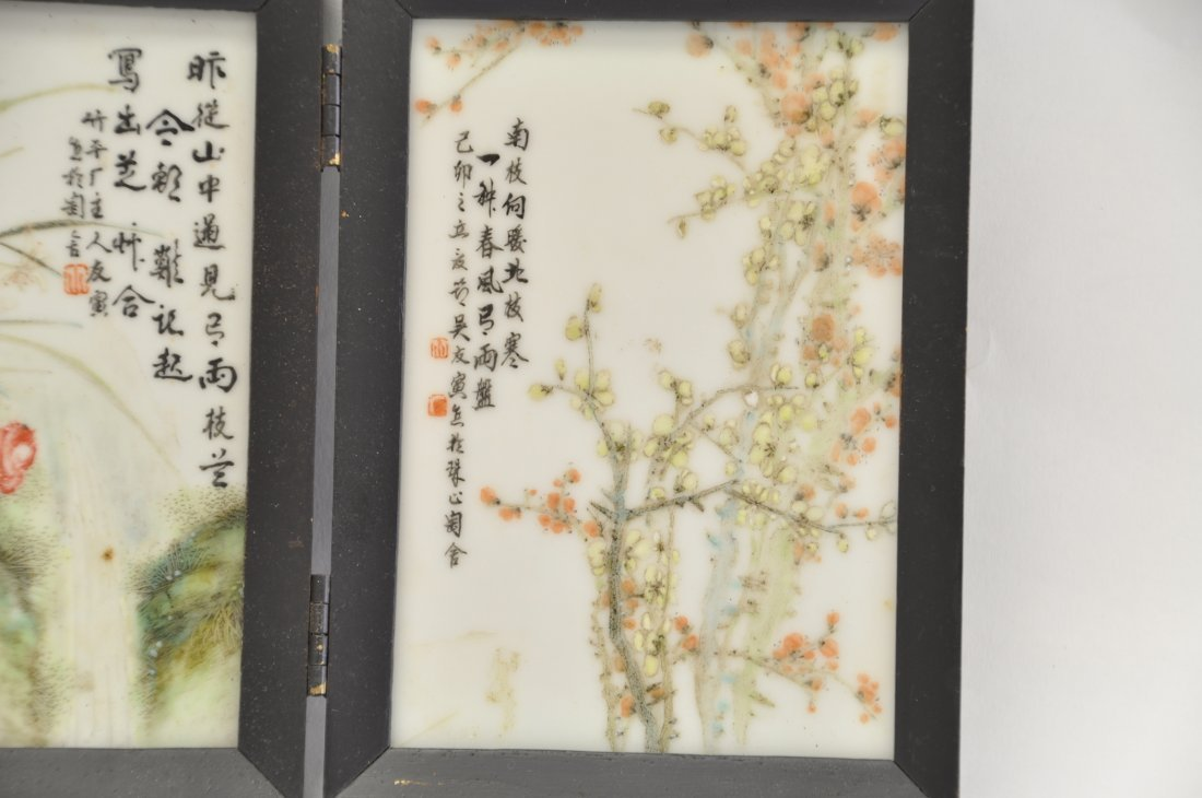 Chinese Famille Noire Set of 4 Panels吳友 - 7