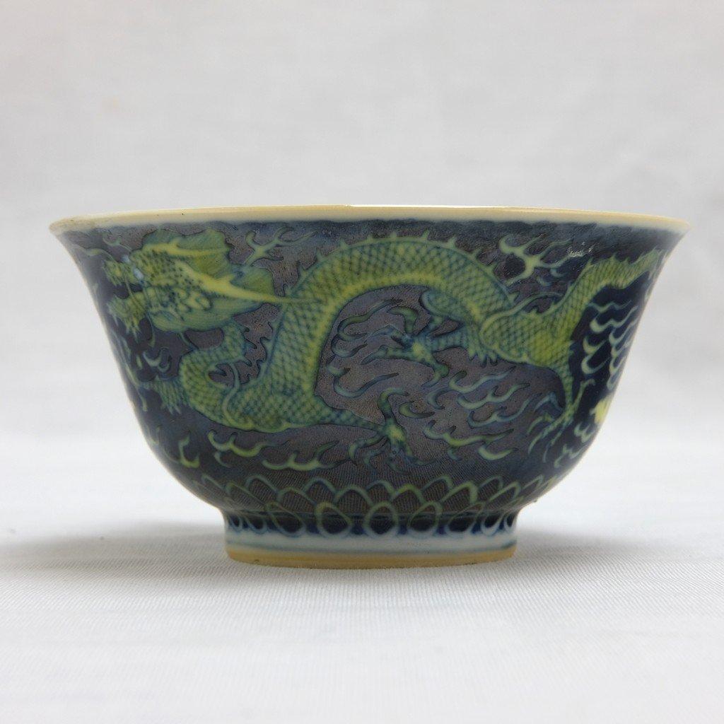 Chinese Green Ground Bowl