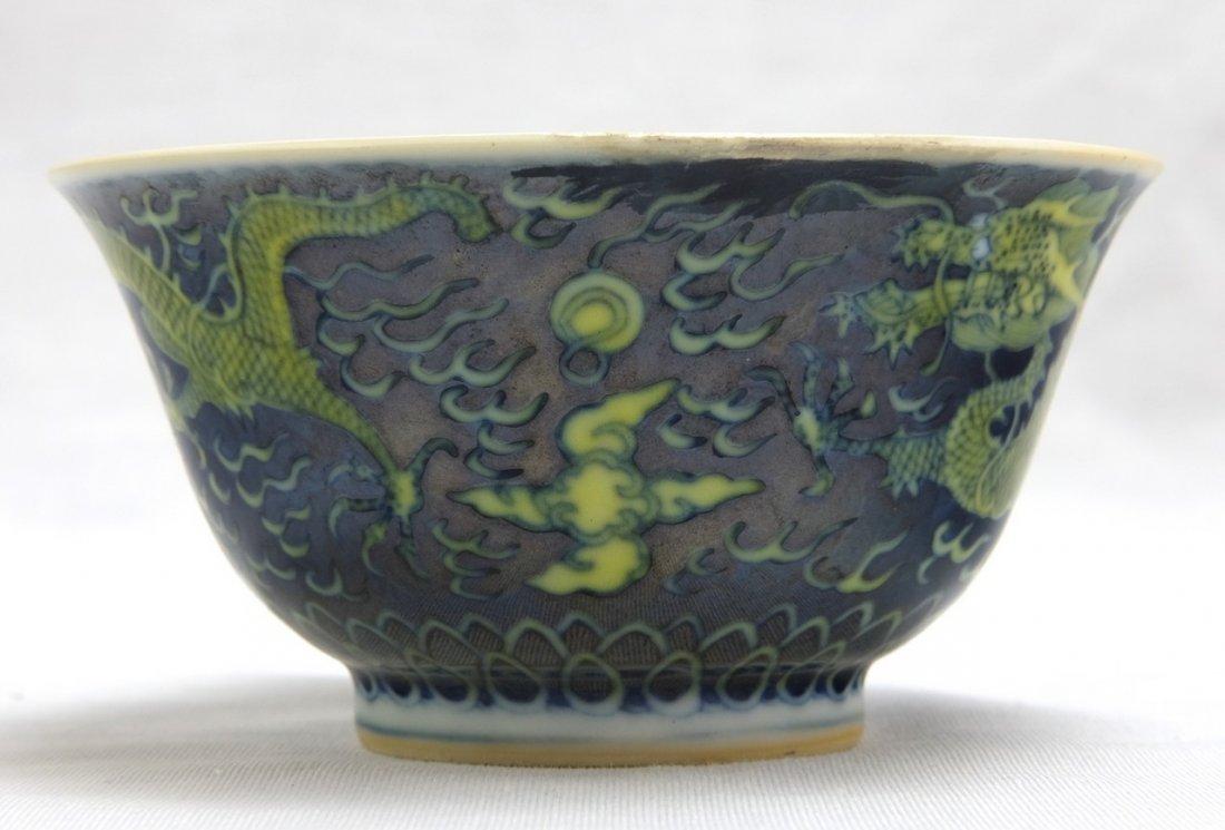 Chinese Green Ground Bowl - 2