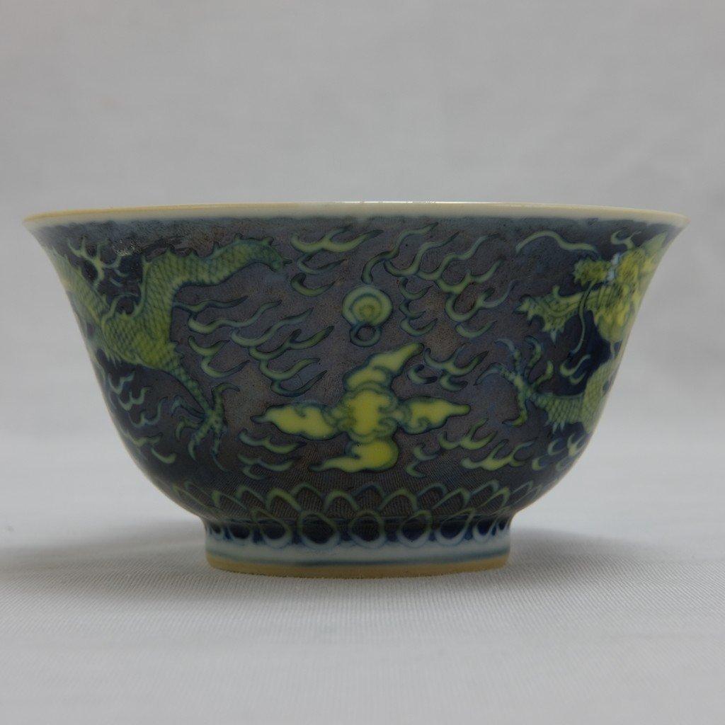 Chinese Green Ground Bowl - 3